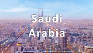 aerial shot of riyadh, saudi arabia